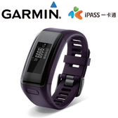 Garmin vívosmart HR ipass 腕式心率智慧手環-紫