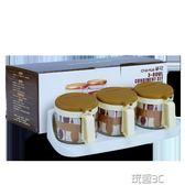 調味盒 玻璃調味罐 廚易三組圓形玻璃調味瓶300ML 玩趣3C