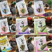 海苔杏仁脆片/海苔南瓜籽脆片/任選2包