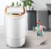 迷你洗衣機 洗脫一體嬰兒童小寶寶迷你洗衣機小型微型單桶宿舍半全自動 第六空間 igo