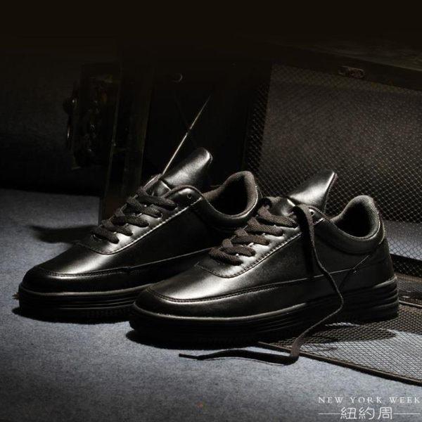 厚底鞋 透氣小白鞋休閒 運動 百搭韓版 紅色