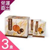 台糖 台糖羅漢果潤喉茶  3盒(20包/盒)【免運直出】