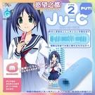 自慰套 日本原裝G Project Ju-C PUTI 2 螺旋型【慾望之都情趣用品】自愛器