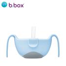 澳洲 b.box 專利吸管三用碗(馬卡龍...