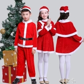 兒童聖誕節服裝女孩男童裝扮表演衣服幼兒園聖誕節演出服聖誕老人 交換禮物