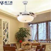 吊扇燈 餐廳吊扇燈隱形隱藏式收縮電風扇燈扇吊燈和吊頂壹體電扇燈110Vigo 維科特3C