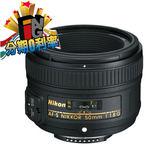 【6期0利率】NIKON AF-S 50mm f1.8G 國祥公司貨 定焦鏡 人像鏡 50/1.8 G