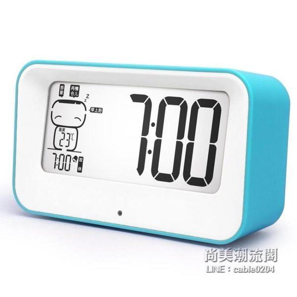 學生創意電子鬧鐘兒童懶人貪睡床頭靜音時鐘表LED夜光智能多功能