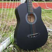 卡摩邇38寸吉他初學民謠木吉他新手入門練習吉它男女樂器jitaigo 晴天時尚館
