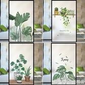 浴室窗戶玻璃紙防窺磨砂貼膜透光不透明遮光客廳廚房窗貼紙防走光  (橙子精品)