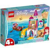 樂高積木 LEGO《 LT41160 》迪士尼公主系列 - Ariel's Seaside Castle╭★ JOYBUS玩具百貨