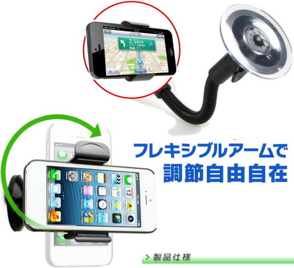 hTc desire 820 dual sim eye 816 asus zenfone 5 6 zenfone5 zenfone6 htc one gps 加長手機座支架吸盤車架