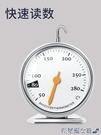 溫度計 不銹鋼烤箱溫度計家用烘培廚房烘焙溫度計精準測高溫測溫計高精度 快速出貨