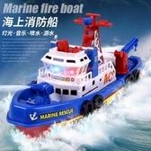 遙控船 兒童玩具船水上輪船模型 男孩非遙控電動潛水艇快艇小船帆船噴水jy 雙12狂歡