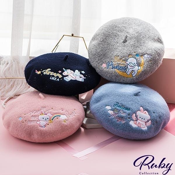 帽子 Ruby x AKB48TeamTP設計‧可愛動物貝蕾帽-Ruby s 露比午茶