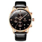 流行男錶 男士手錶男錶皮質帶防水商務腕錶學生時尚潮流運動石英錶  快速出貨