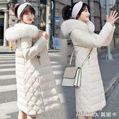 五折 冬季棉襖女羽絨棉服中長款大毛領過膝保暖韓版棉衣厚外套   莫妮卡小屋