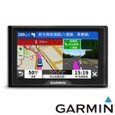 【南紡購物中心】GARMIN Drive 52 5吋專業導航
