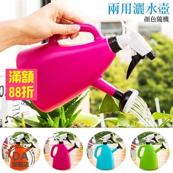 園藝澆花噴霧器 手壓式澆水壺 灑水壺 噴水壺 灑水器 澆花器 顏色隨機(V50-1451)