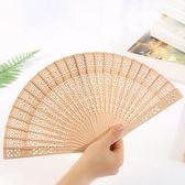 扇子-便攜古風復古折疊扇木質女士檀香香木折扇子鏤空工藝中國風禮品扇