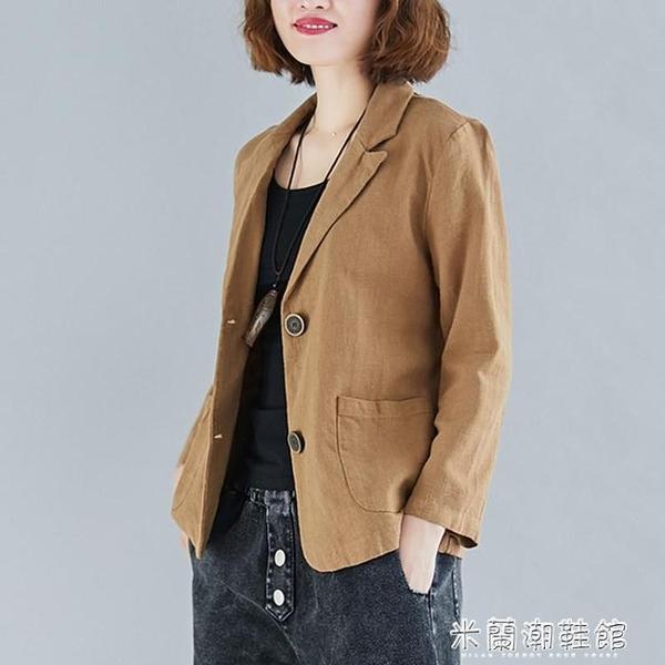 棉麻外套 秋裝年新款女韓版時尚休閑棉麻小西裝外套純色亞麻開衫上衣薄 快速出貨