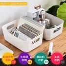 日式桌面收納盒 收納籃 桌面收納 抽屜收納 SIN7027