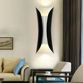 北歐后現代創意簡約客廳背景墻走廊臥室床頭壁燈酒店別墅鐵藝壁燈WY