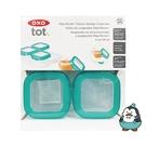OXO TOT 好滋味冷凍儲存盒 (4oz) 120mlx4入 靚藍綠 副食品 食物泥 分裝盒