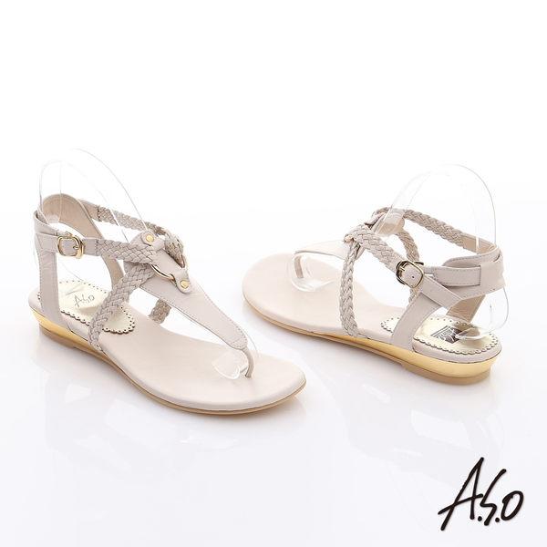 A.S.O 玩美涼夏 真皮編織帶平底涼鞋  米