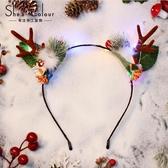 聖誕節發箍發光頭飾麋鹿小鹿角頭箍發卡發飾飾品兒童成人發夾網紅 聖誕節鉅惠