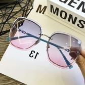 新款個性時尚防曬無框太陽眼鏡墨鏡框 全館免運