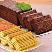 艾波索【巧克力黑金磚18cm+日式楓糖千層蛋糕】
