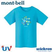 【Mont-Bell 日本 女 Wickron 山木葉 短袖排汗T恤《淺青藍》】1114182/吸濕排汗/抗UV/休閒衫/運動