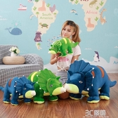 恐龍毛絨玩具布娃娃男生版睡覺抱枕霸王龍公仔大號男孩玩偶禮物 3C優購