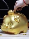 存錢罐 福氣大金豬存錢罐可進可出超大小豬小金豬儲蓄罐大容量大號防摔的【快速出貨八折下殺】