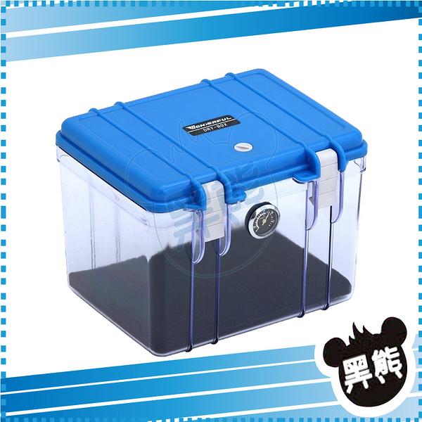 黑熊館 WONDERFUL 萬得福 DB-2820 塑料防潮箱 乾燥箱 相機防潮盒
