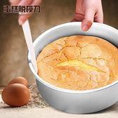 【蛋糕脫模刀】NO135塑料刮刀 戚風脫模專用刀 不粘 廚房烘焙工具【八八八】e網購