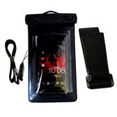 HTC J 防水袋 加裝保護殼專用運動臂套 防水臂套 防水帶 游泳SPA保護殼背蓋 果凍套 金屬邊框保護框