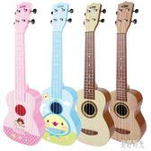 尤克里里初學者兒童迷你小吉他玩具可彈奏樂器1-3歲男孩女孩 aj5349『美好時光』
