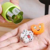 卡通家用做餅干的模具可愛壓花蝴蝶面嬰兒輔食水果蔬菜切花器烘焙