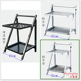 【水晶晶家具/傢俱首選】YT386-04 鋁合金摺疊式25P傘架(右下圖)~~可加購傘袋掛