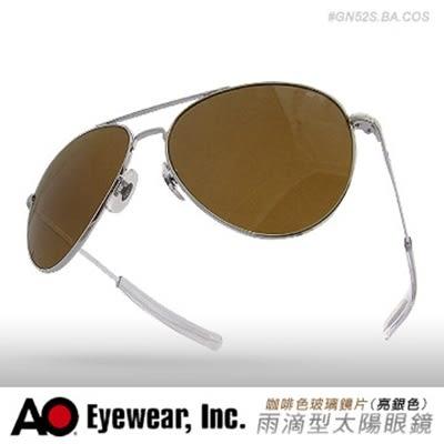 AO Eyewear General Sunglasses將軍太陽眼鏡#GN52S.BA.COS【AH01039】聖誕節交換禮物 大創意生活百貨