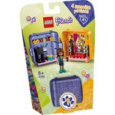 樂高 LEGO 41400夢想秘密寶盒-安德里亞