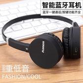雙十一狂歡購 頭戴式無線藍芽音樂耳機手機通用唱吧全民K歌耳麥小巧便攜型