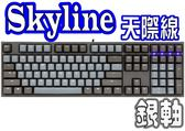 [地瓜球@] Ducky ONE 2 Skyline 天際線 PBT 機械式鍵盤~Cherry 銀軸