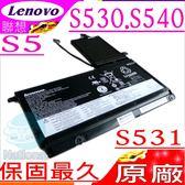 Lenovo S5 電池(原廠)-聯想 S530電池,S531電池,S540電池,45N1164,45N1165,45N1166,45N1167,4ICP7/64/84