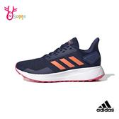 adidas DURAMO 9 大童 成人女款 運動鞋慢跑鞋 R9377#藍橘◆OSOME奧森鞋業
