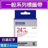 EPSON LK-6WRN S656402 標籤帶(一般列)白底紅字24mm