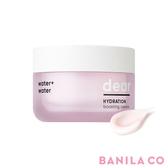 BANILA CO 親肌光保濕柔膚霜 50ml  總代理    爆水霜