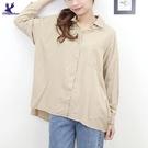 【秋冬新品】American Bluedeer - 開衩長袖襯衫 二色